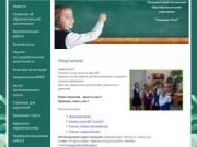 """Муниципальное автономное общеобразовательное учреждение """"Гимназия №16"""" г. Кунгур."""