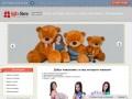 Gifts Store интернет-магазин (Россия, Красноярский край, Красноярск)
