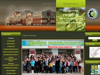 бесплатные сайты знакомства в междуреченске кемеровская область