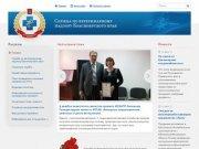 Служба по ветеринарному надзору Красноярского края