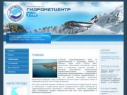 Гидрометеоцентр — погода в Сочи