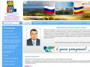 Официальный сайт Администрации Грушевского сельского поселения Аксайского района Ростовской области