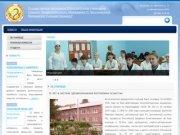 Бугульминское медицинское училище