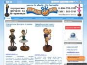 Plastic-you.Ru - праздничные свадебные фигурки на торт по технологии 3D-печати (тел. (495) 565-37-47, Москва) Портретные фигурки на 3D-принтере