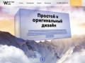 Сайты под заказ,продвижение и поддержка бизнеса в it. (Россия, Ставропольский край, Ставрополь)