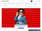 Интернет-магазин одежды и обуви (Россия, Ростовская область, Таганрог)
