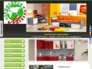Черногорск мебель интернет-магазин