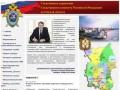 Следственное управление Следственного комитета Российской Федерации по Омской области