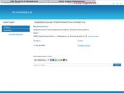 ИП Ерофеев А.В. (Северодвинск) - профилактические элекктроизмерительные работы, электромонтажные работы)