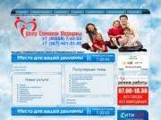 """ООО """"ДЕКО"""" Центр Семейной Медицины"""