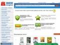 Книжный интернет-магазин: купить книгу почтой в Киеве, Донецке и Украине