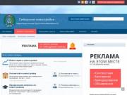 Форум о новостройках города Сургута, Ханты-Мансийского АО и Сибири. (Россия, Тюменская область, Сургут)