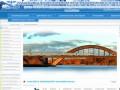 Владикавказский техникум железнодорожного транспорта - филиал РГУПС (РСО - Алания, г. Владикавказ, Черменский проезд, 6, Тел: 8 (8672) 53 - 48 - 96)