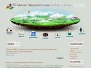 Официальный сайт МУП Подольского муниципального района Управляющая компания