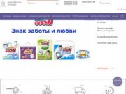 В нашем интернет-магазине представлен очень широкий ассортимент детских товаров, которые будут необходимы каждой маме для ухода за малышом. (Украина, Киевская область, Киев)