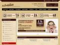 Интернет магазин hubba-hubba.ru - товары для дома, офиса и декора. Доставка во все регионы РФ. (г. Астрахань, ул. Моздокская, д.20, тел. +7 (499) 705 66 52)