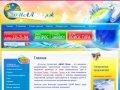 Туры по всему миру из Москвы Услуги по оформлению документов Услуги туристической компании
