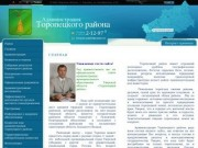 Toropecadm.ru