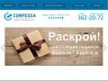Сайт крупного производителя мебели. Производство мебели для бизнеса. Торговая мебель для магазинов, банковская мебель, мебель для баров, кафе и ресторанов, мебель для аптек и клиник, мебель для гостиниц и отелей. (Россия, Новосибирская область, Новосибирск)