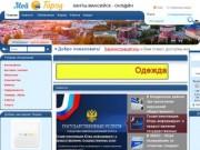 86.regyon-online.ru