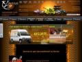 Китайские запчасти для автомобилей в Москве