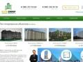 ELITE GROUP - Агенство недвижимости  в Сочи