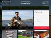 Отдых на Волге - рыболовная база Волга и Рыбак, г. Ахтубинск