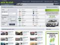 Продажа автомобилей в Казахстане (Другие страны, Другие города)