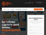 Маркетинговое Анти Агентство (Украина, Киевская область, Белая Церковь)
