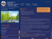 Автошколы Нижнего Тагила | отзывы | автошколы г. Нижнего Тагила