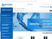 """Компания """"Мир чистой воды"""" предлагает широкий ассортимент оборудования для очистки воды: фильтры для воды, оборудование для очистки воды, фильтры для воды бытовые, системы очистки воды для офисов и коттеджей. (Россия, Рязанская область, Рязань)"""