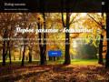 Курсы английского языка в Санкт-Петербурге | Школа изучения английского для детей и взрослых