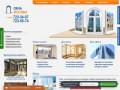 Предлагаем заказать остекление балкона. Справедливая цена за качество! (Россия, Нижегородская область, Нижний Новгород)