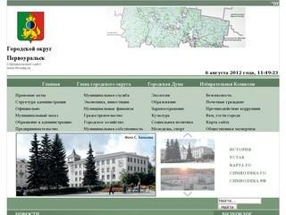 Prvadm.ru