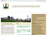 Elabugacity.ru