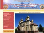 Официальный сайт Никольского собора г.Черкеска