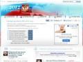 Путин Владимир Владимирович - Выборы президента 2012