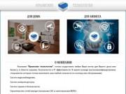 """ООО """"Крымские технологии"""" - Ваш IT интегратор - Site"""