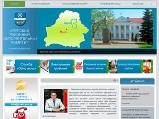 Официальный сайт Крупок