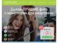 J - Моноподы для селфи. Палка для селфи. Купить монопод в Красноярске.
