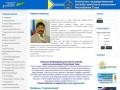 Сайт государственной службы занятости населения Республики Тыва
