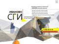 Инженерно-геологические изыскания для строительства (Россия, Ивановская область, Иваново)
