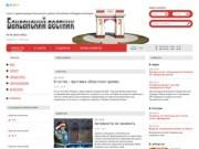 Газета администрации Баксанского района Республики Кабардино-Балкария Баксанский вестник