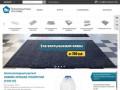 Системы грязезащиты в Москве и области – продажа и монтаж оборудования