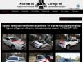 Кортеж 46 Курск - заказать автомобиль на свадьбу (Россия, Курская область, Курск)