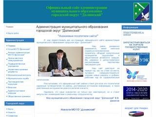 Dolinsksite.ru