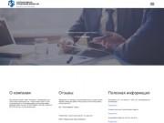 Корпоративное управление бизнесом, Бизнес услуги (Россия, Орловская область, Орёл)