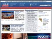 ГТРК Вятка - новости кирова и кировской области