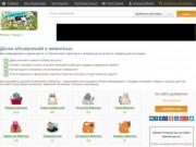 Доска объявлений домашних животных beloved-pet (Россия, Московская область, Московская область)