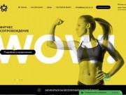 «Манго» — фитнес-центр нового формата в центре Москвы. А также доступны следующие виды тренировок и услуг: персональные тренировки, групповые программы, функциональный тренинг (Россия, Московская область, Москва)
